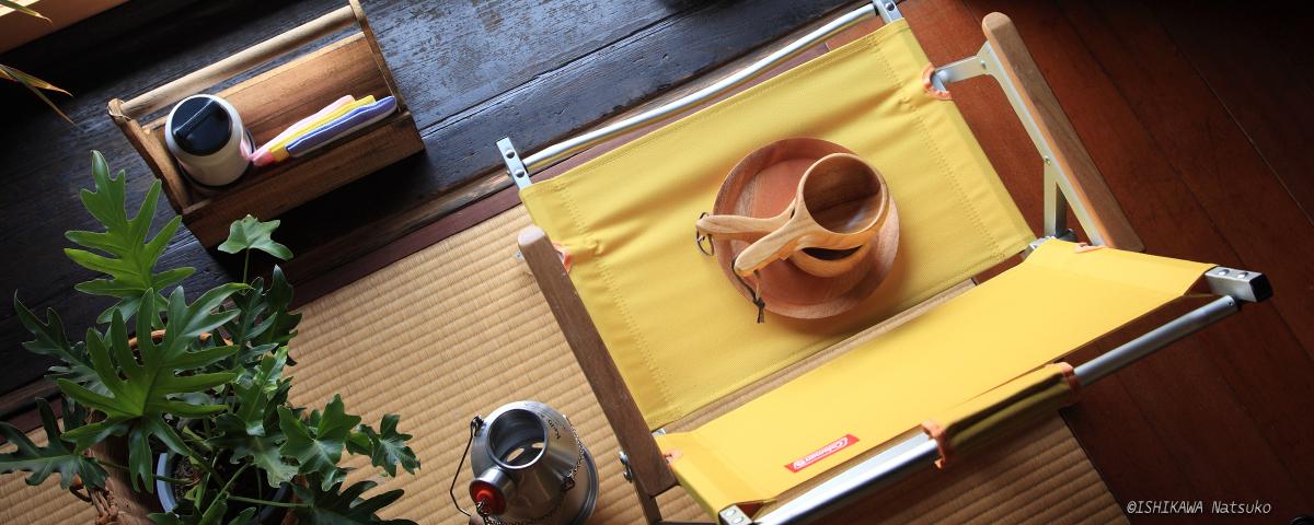 sumao内観・黄色い椅子